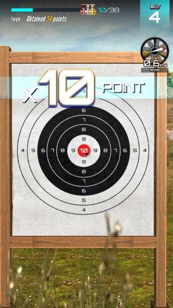 狙击之王手游 v1.3.3 安卓版