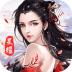 御仙缘九游版 v2.4.4 安卓版