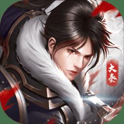战国帝姬手游v1.0.43 安卓版