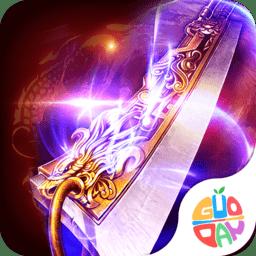 魔影狂刀微信小游戏v1.0 安卓