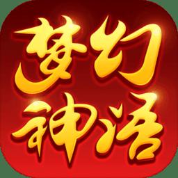 梦幻神语手游v1.0.0.1 安卓版