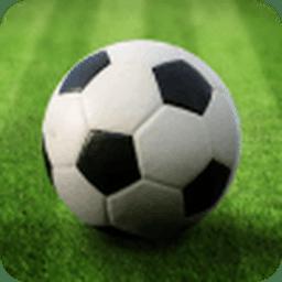 足球之王手机版