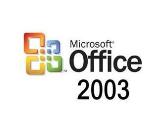 office2013静默安装包 免费版