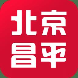 北京昌平软件v1.3.7 安卓版