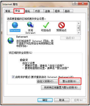 搜狐影音官方版
