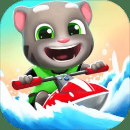 汤姆猫的摩托艇破解版v1.3.