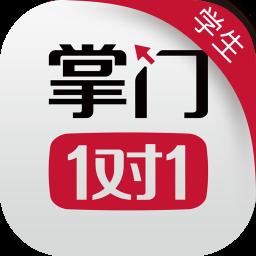 掌门1对1辅导客户端 v6.8.0 安卓官方版