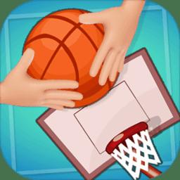特技篮球高高手游戏v1.0.3