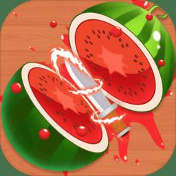 ����切西瓜游��v1.0.0 安卓