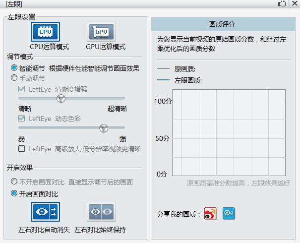 暴风影音2019官方免费