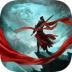 九游版武夷天下 v1.1.9.0 安卓版