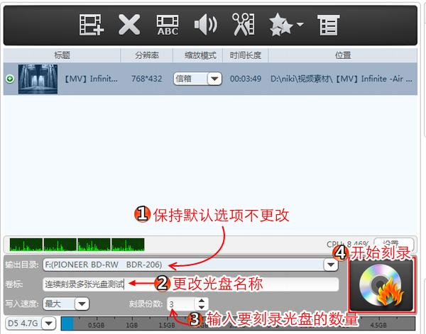 狸窝dvd刻录软件 v5.0.0.2 免费版