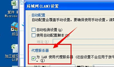 ccproxy官方版