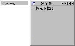 电脑全拼输入法