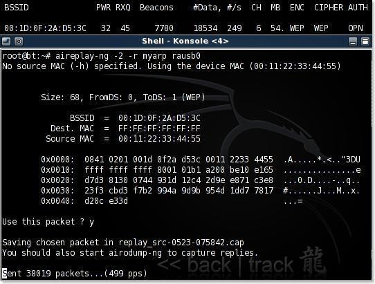 BackTrack3 (BT3免费无线网络) 中文版