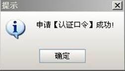 金元证券官方版