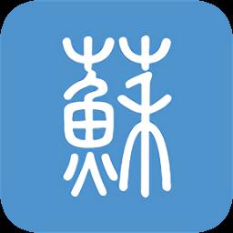 苏苏家手机版