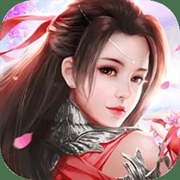 全�武神破解版 v1.0.4 安卓版