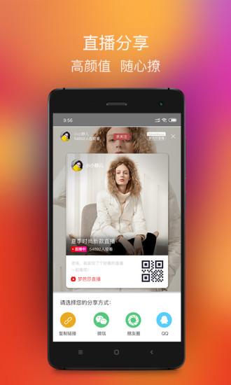 梦芭莎app v6.4.1 安卓版