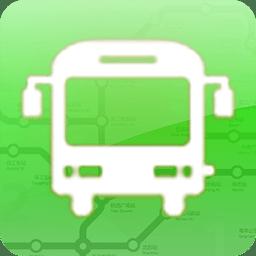 沈阳公交线路查询软件 v1.0.2 安卓版