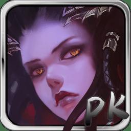暗黑群侠传手游v1.0.5 安卓