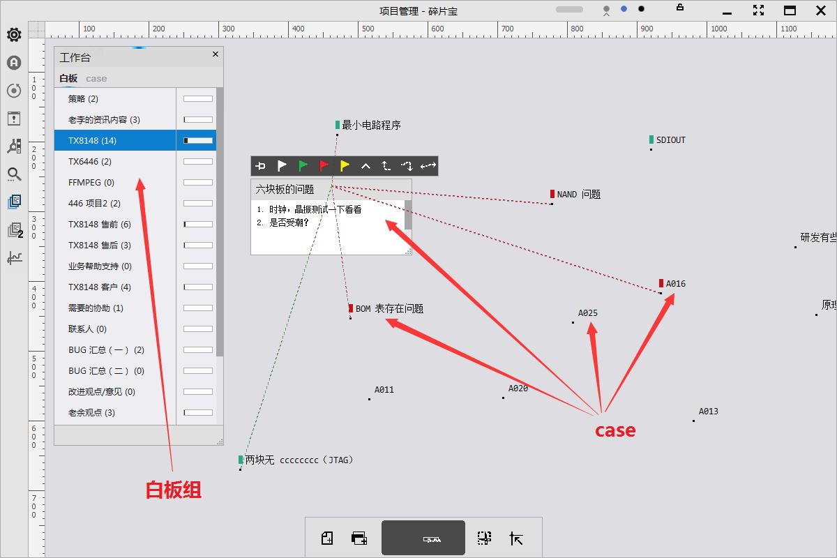 碎片宝 v2.19.210 专业绿色版