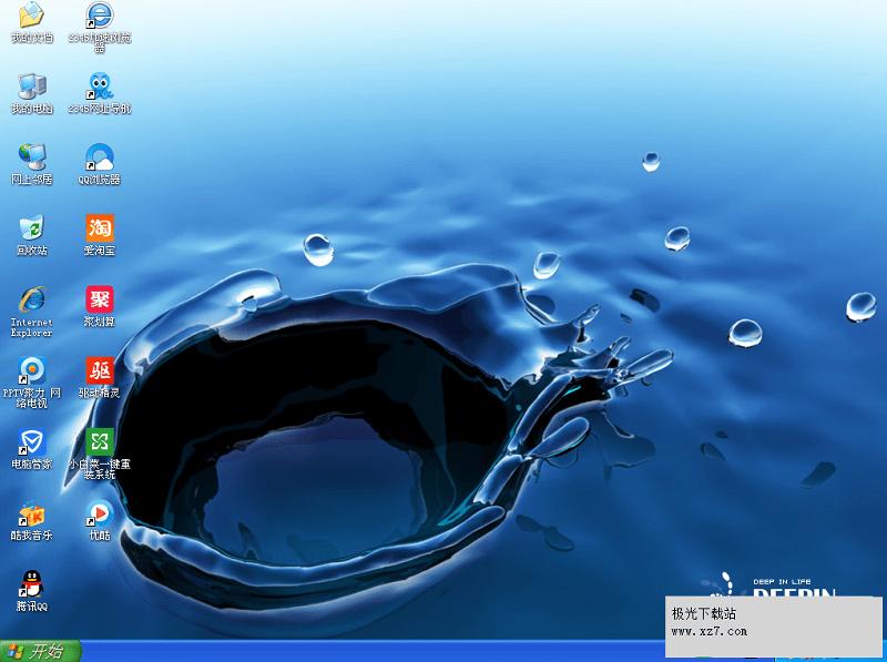 深度xp系统硬盘版 官方最新版