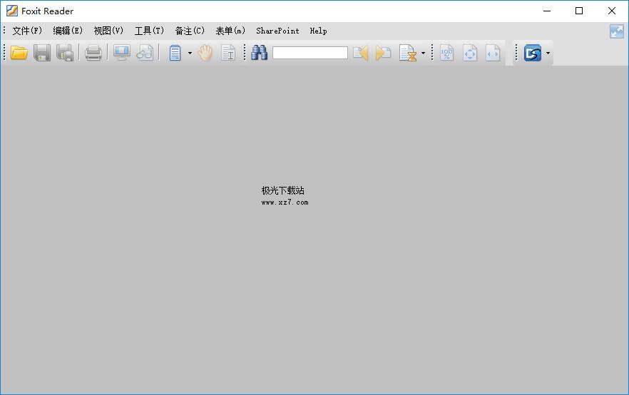 foxit reader免安装版