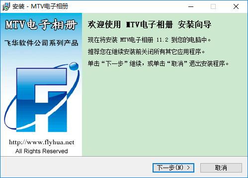 mtv电子相册特别版