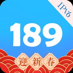 189邮箱手机版 v7.1.1 安卓版