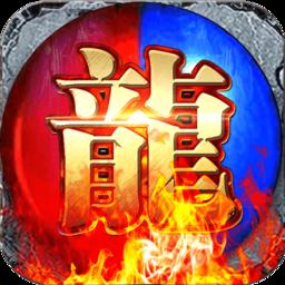 乱世v2.0手游v1.20190220 安卓版