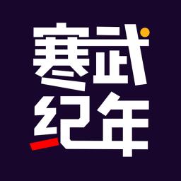 寒武纪年appv0.2.7 安卓版