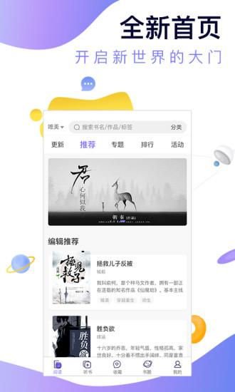 寒武纪年app v0.2.7 安卓版