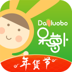 呆萝卜appv2.6.9 安卓版