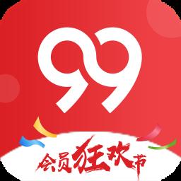 99旅馆连锁app