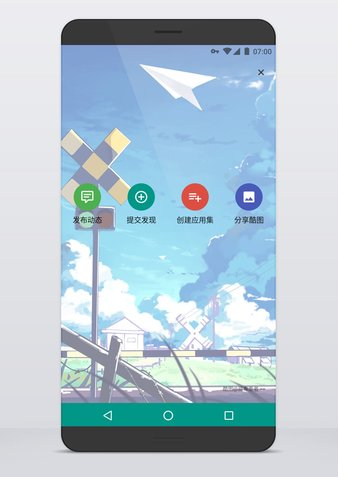 酷安手机客户端 v9.0.2 安卓版
