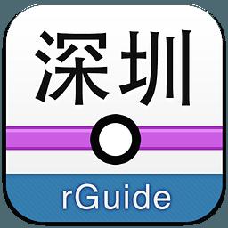 深圳地铁线路图高清版最新版