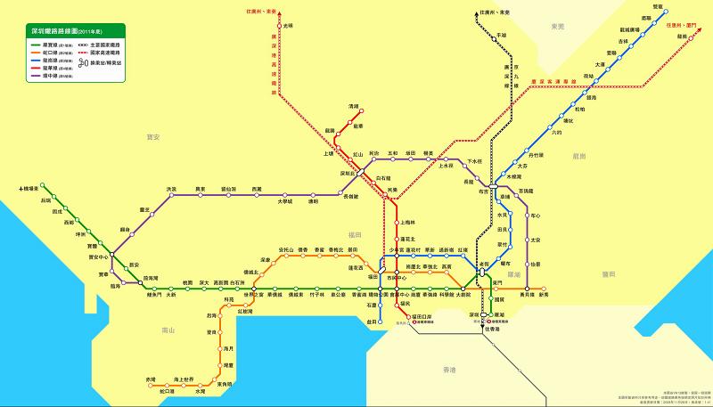 深圳地铁线路图高清版 最新版