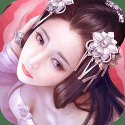 修道九游版 v1.0.0 安卓版