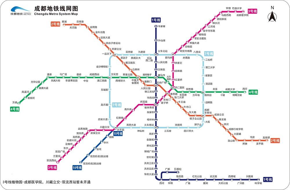 成都地铁线路图2019最新版 免费版