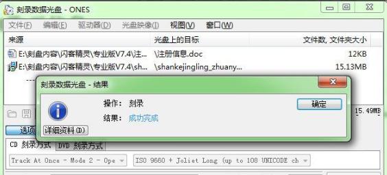 ones中文版