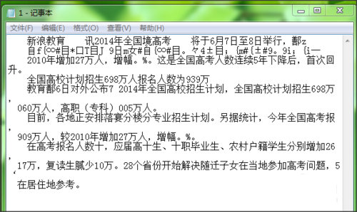 汉王ocr文字识别软件官方