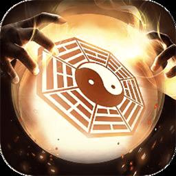 修真世界内购破解版 v1.1.28.0 安卓无限灵石版