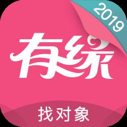 有缘网app v6.1.6 安卓免费版