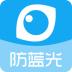 护眼宝ipad版v1.7.3 官方版