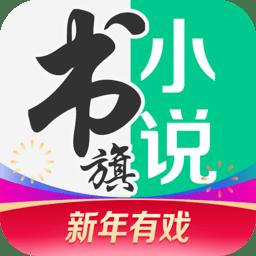 书旗小说老版本 v7.3.5 安卓版