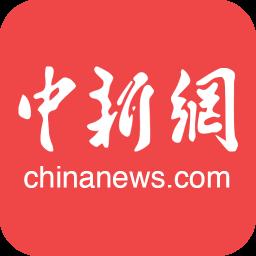 中国新闻网手机版 v6.7.9 安卓版