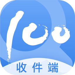 快�f100收件端ios版 v5.3.0 iphone最新版