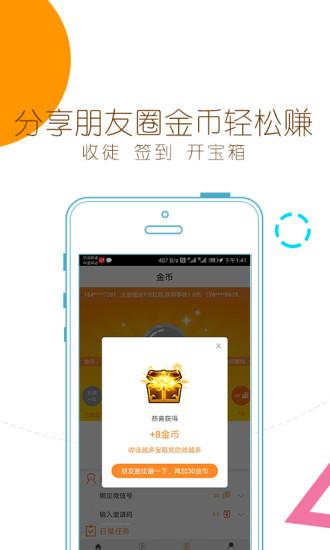污头条app v1.2.5 安卓版