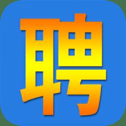 溧阳人才网app v1.0 安卓版